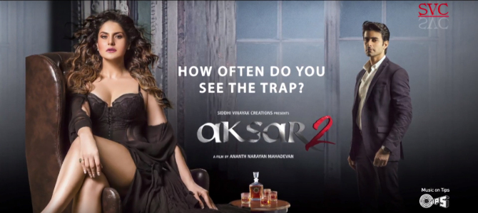 Zareen Khan   Gautam Rode Aksar 2 Movie First Look  4