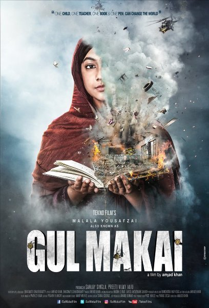 Gul Makai Movie Poster First Look