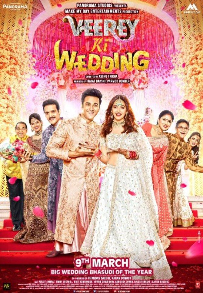 Veerey Ki Wedding Film Poster