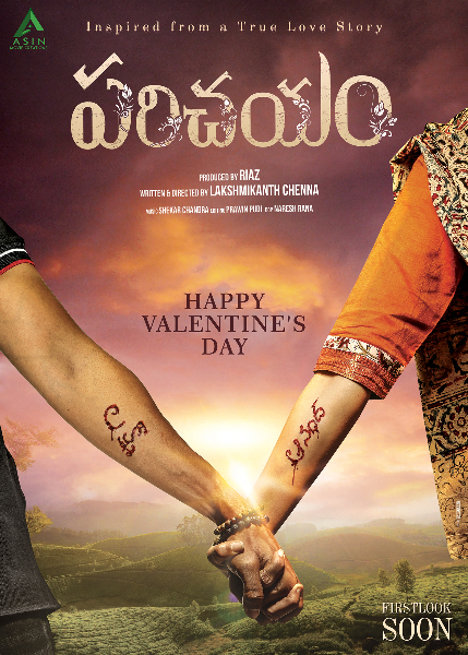 Parichayam Movie Poster
