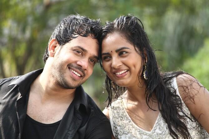 Pottu Tamil Movie Photos  12