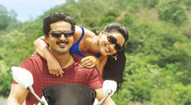 Nethra Telugu Movie Photos  17