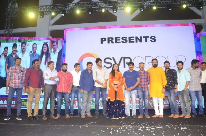 Jamba Lakidi Pamba Movie Pre Release Event  7