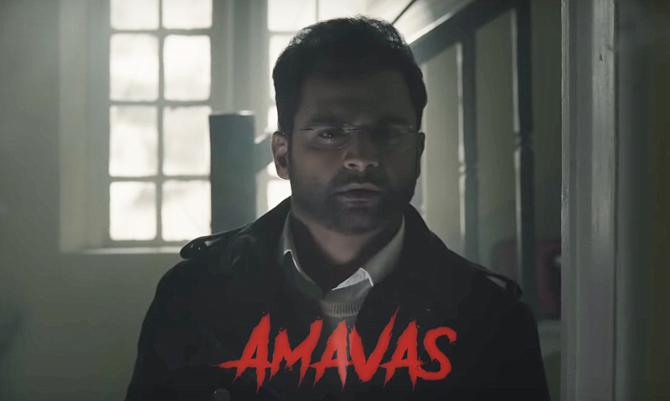 Sachiin Joshi starring Amavas Hindi Horror Movie Photos  34