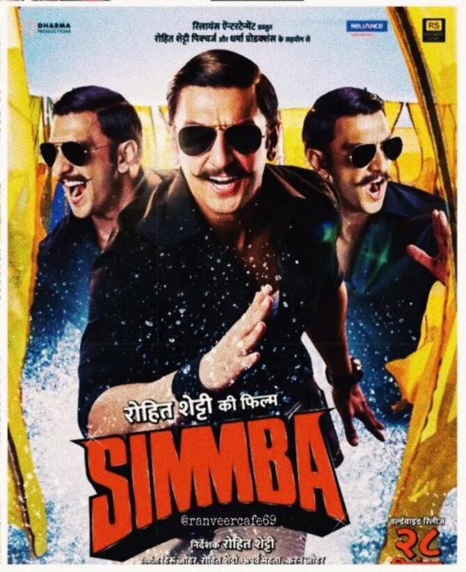Simmba Poster 03