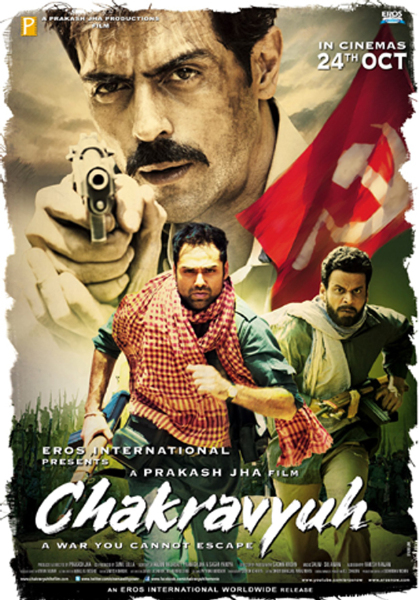 Chakravyuh Movie New Poster