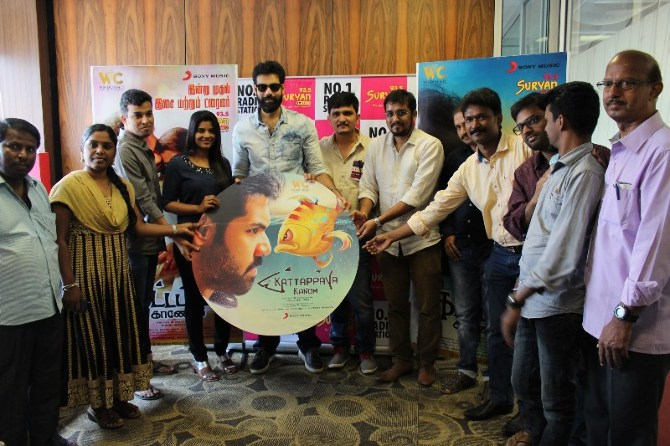 Kattapava Kaanom Movie Audio Launch  8