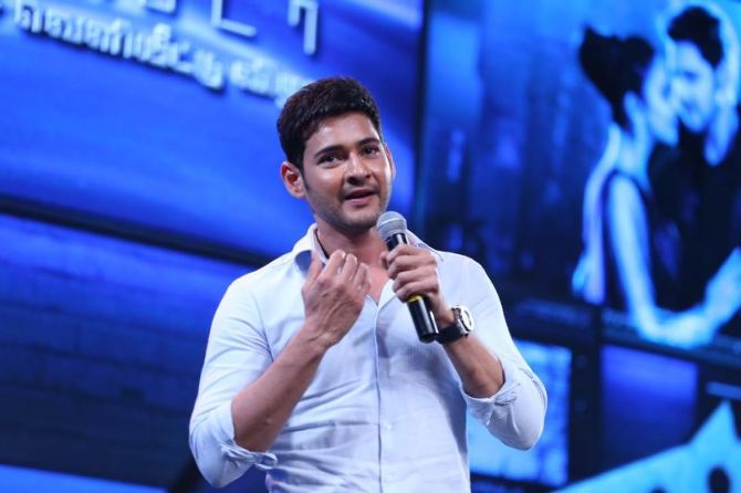 Spyder Audio Launch   33
