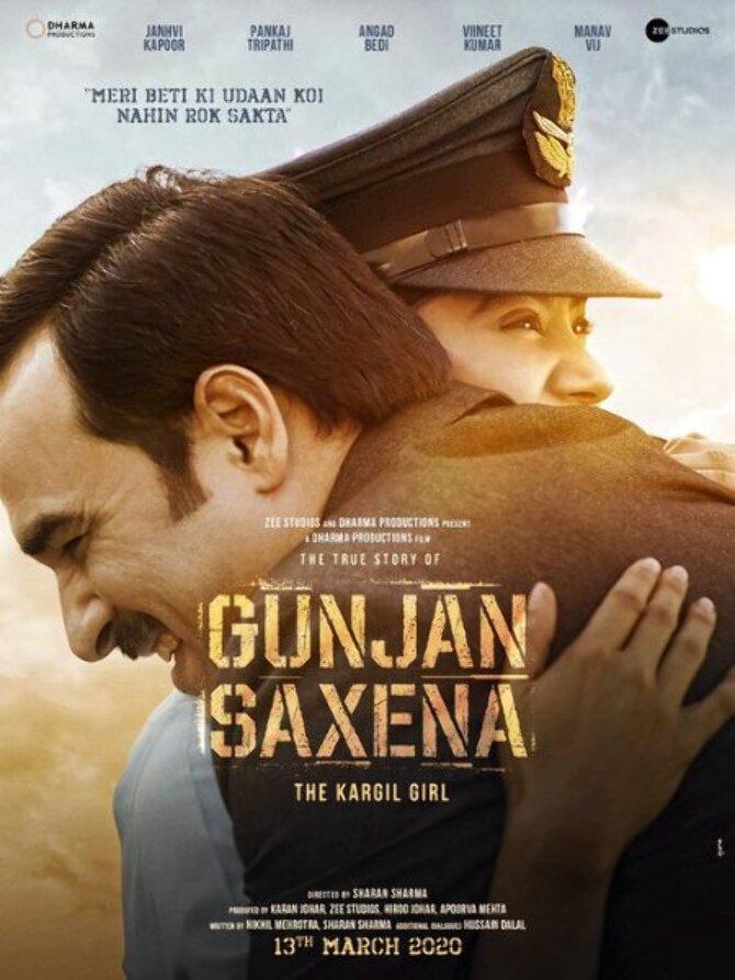 Janhvi Kapoor   Pankaj Tripathi starrer Gunjan Saxena Movie Poster