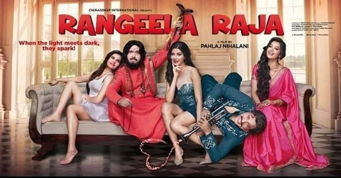 Rangeela Raja Hindi Movie Poster