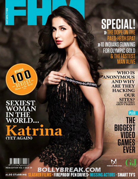Katrina Kaif FHM July 2012 Cover Page Photo