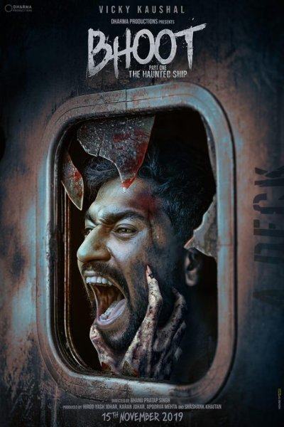 Vicky Kaushal first look poster of movie Bhoot Part One   The Haunted Ship