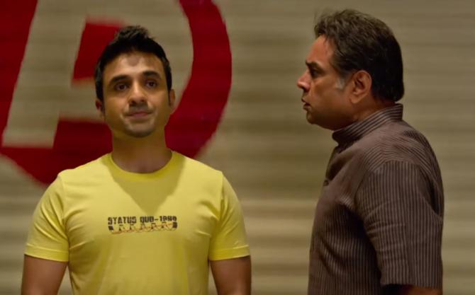 Vir Das Patel Ki Punjabi Shaadi Movie Stills  17