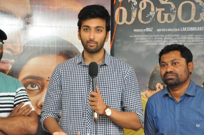Parichayam Teaser Launch by Nani  8