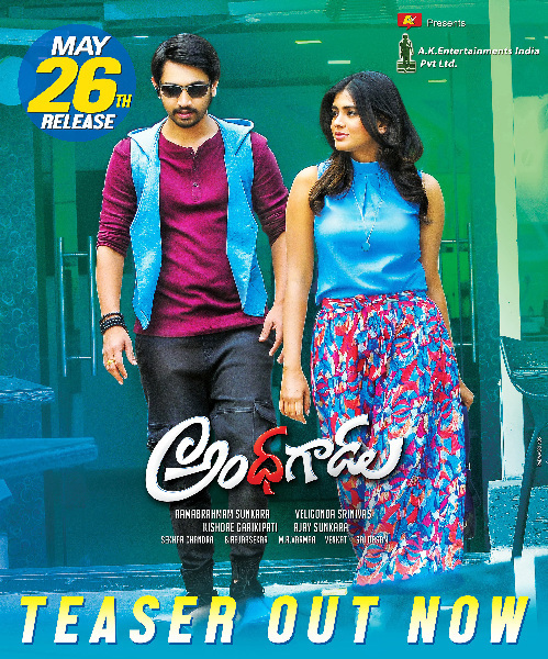 Andhhagadu Telugu Movie Poster  3