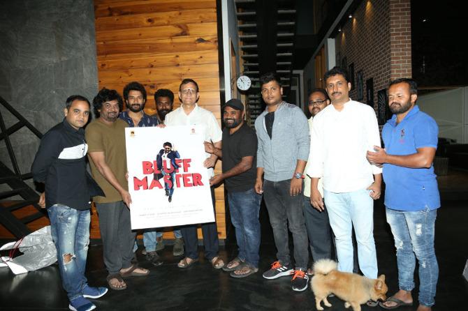 Puri jagannath Released Bluff Master Movie Title Logo  1