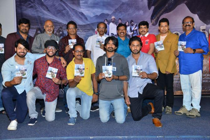 Sanjeevani movie audio  6