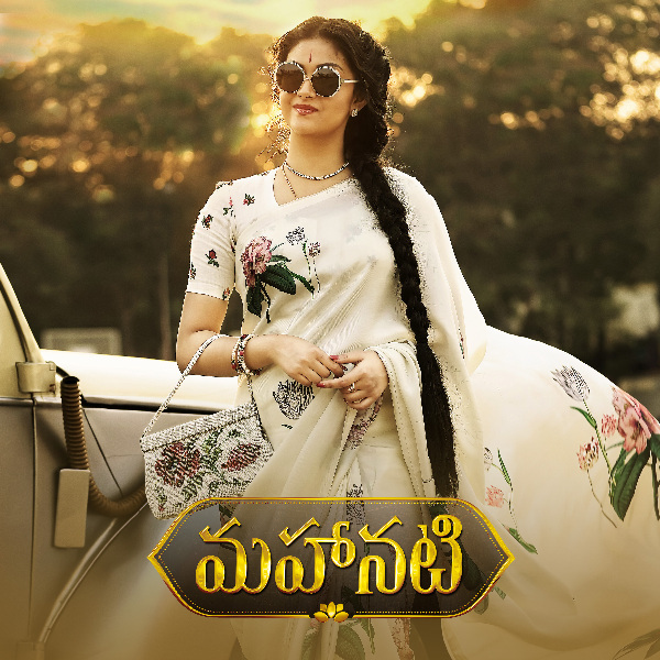 Keerthy Suresh Mahanati Movie  1