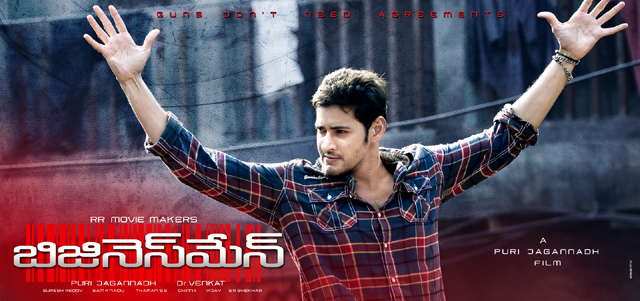 Mahesh Babu Business Man Photos