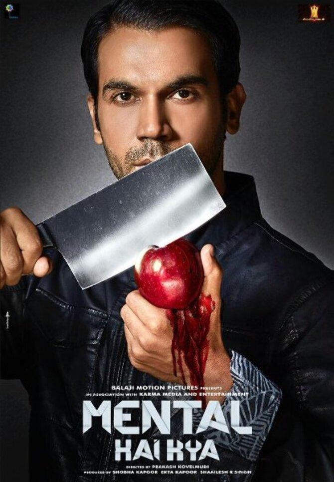 Rajkummar Rao Mental Hai Kya Movie Poster First Look