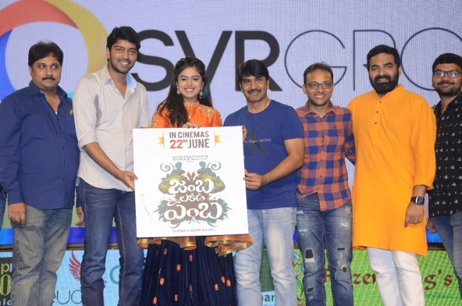 Jamba Lakidi Pamba Movie Pre Release Event  9