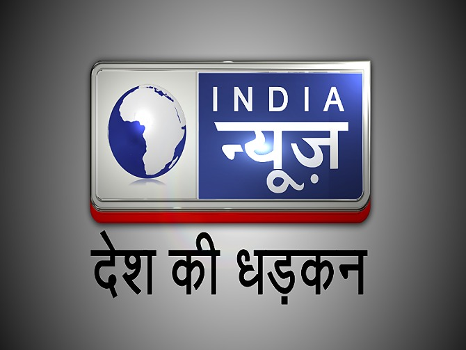 New Logo : india news on Rediff Pages