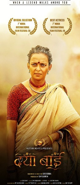 Bidita Bag bags best actress award for Dayabai